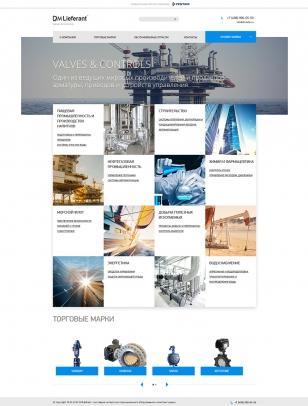 Pentair - промышленные клапаны, приводы, задвижки и затворы
