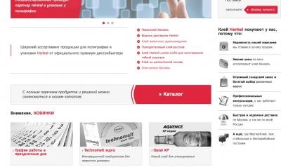 Новый сайт компании Мастерклей
