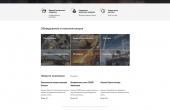 Импортснаб - оборудование и комплектующие