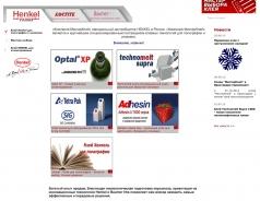 Старый сайт компании Мастерклей